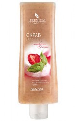 Скраб-дессерт Premium Silhouette «Strawberry & Cream» (200 мл) (ГП080002)