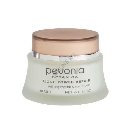 Pevonia Botanica - Refining Marine d.n.a. Cream -50ml/1.7oz Clearasil Ultra Rapid Action Treatment Gel 1 oz (Pack of 2)